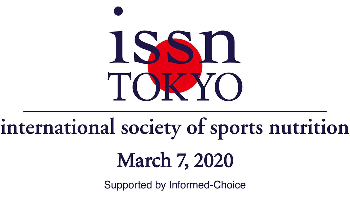 【SNDJ後援】国際スポーツ栄養学会 東京大会(ISSN Tokyo 2020)の参加登録がスタートしました!