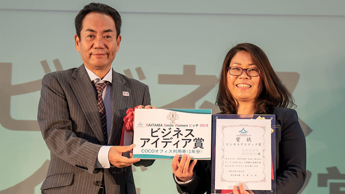 公認スポーツ栄養士が女性起業家コンテストで入賞!「Saitama Smile Women ピッチ2019」