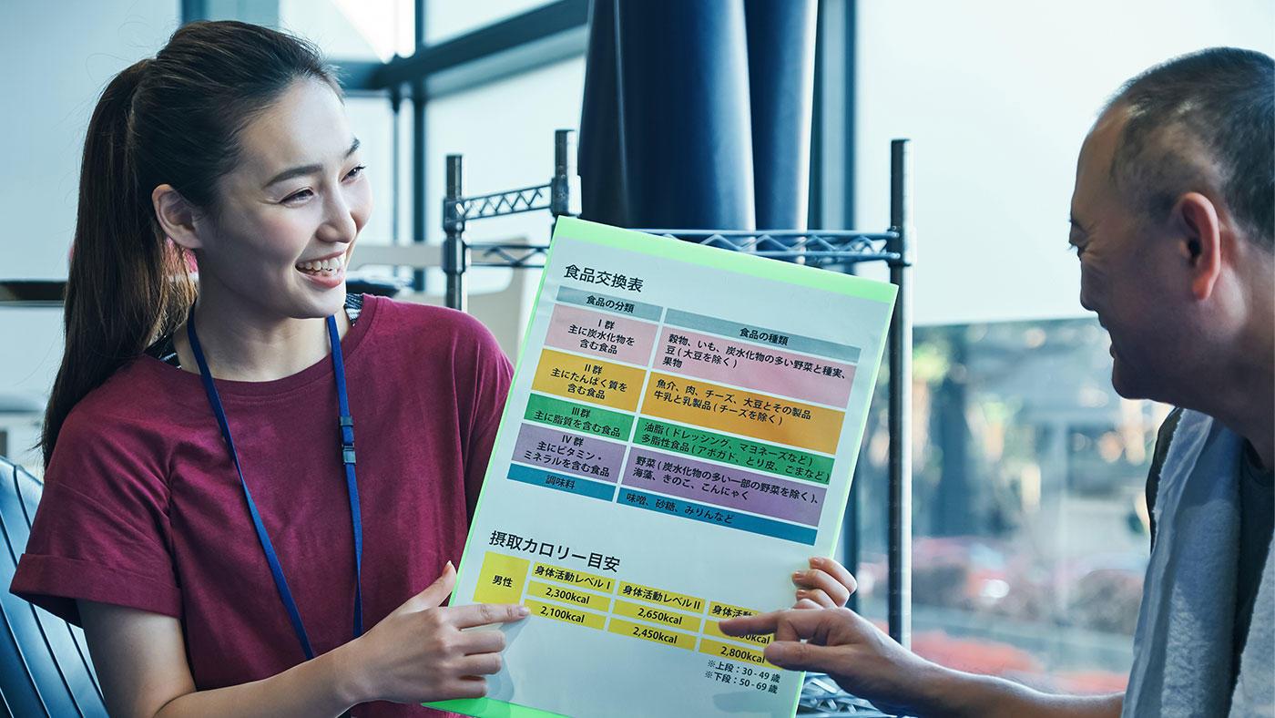 日本学術会議が「健康栄養教育を担う管理栄養士の役割」に関する提言を議決