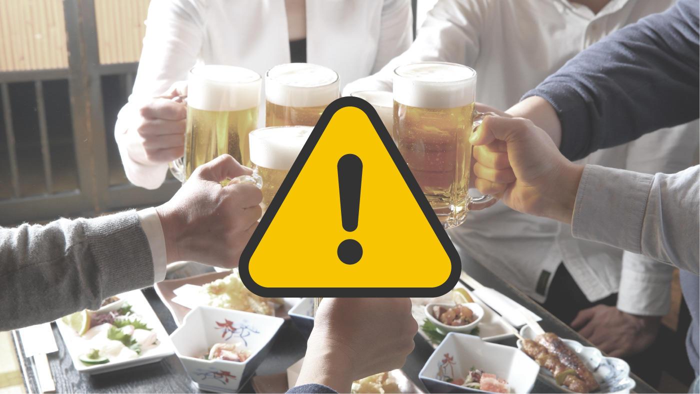 飲み会での新型コロナ感染事例の研究結果 国立感染研が客と店員向けに提言