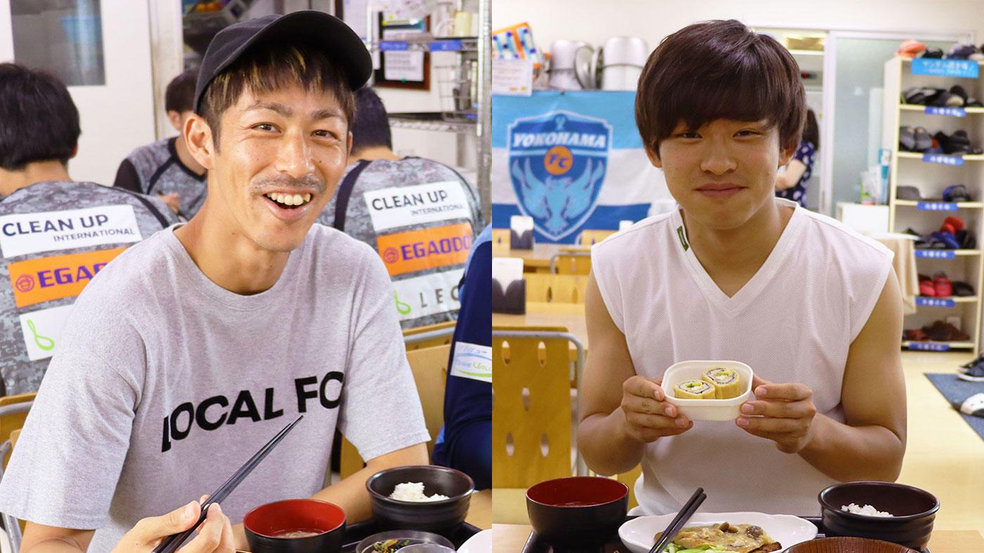 元気いなりプロジェクト第4回「横浜FCの選手が語る