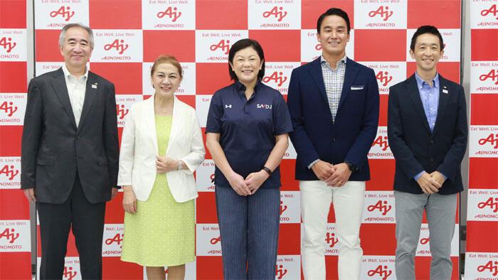 独自配合のアミノ酸素材が関節の違和感・痛み、腱の状態を改善 味の素株式会社が日米の学会で発表