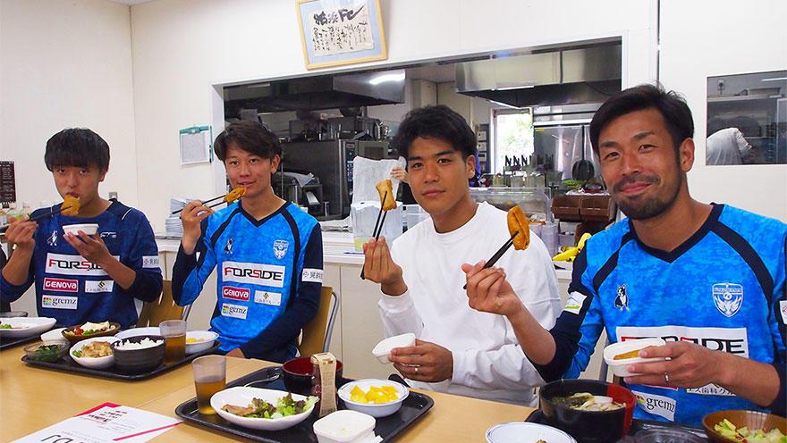 横浜FCのクラブハウス食堂を訪問! 元気いなりプロジェクト第2回「練習後の補食としてのいなり寿司」を公開!