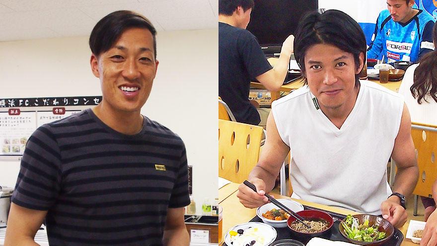 横浜FCを訪問! 元気いなりプロジェクト第3回「選手に聞くパフォーマンスアップのための食生活」