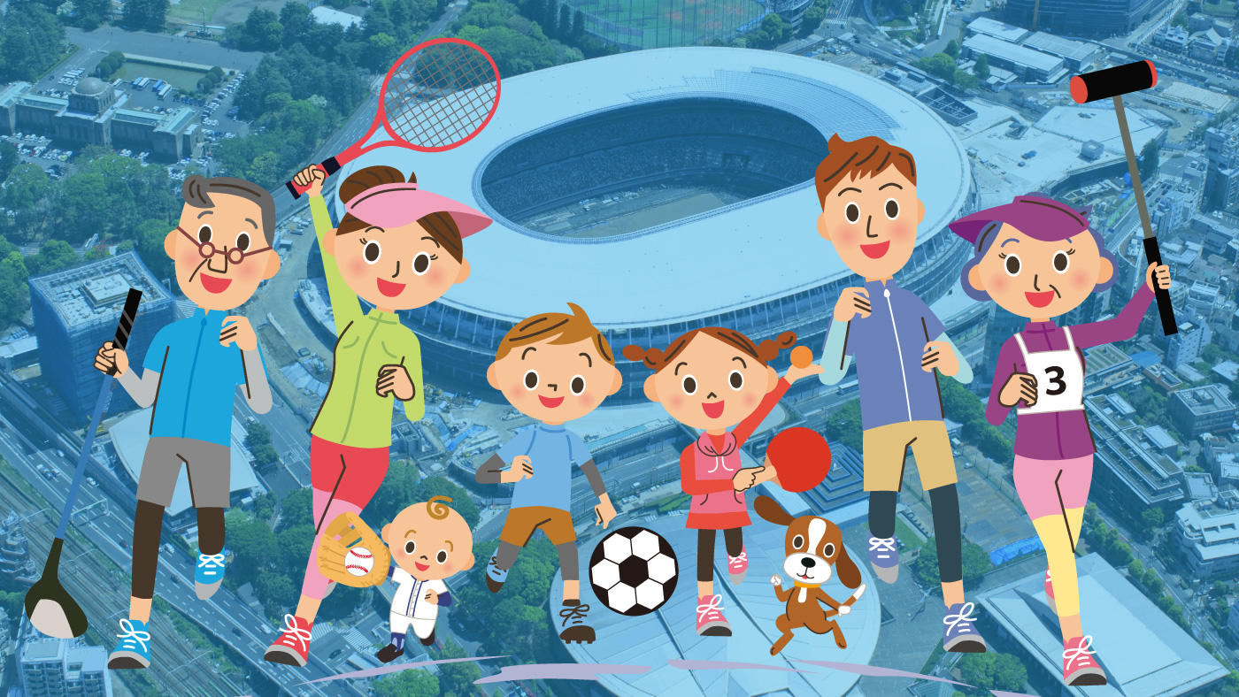 すべての人に運動習慣を! WHOが『身体活動と座位行動に関するガイドライン2020』を公開、主なポイントをご紹介