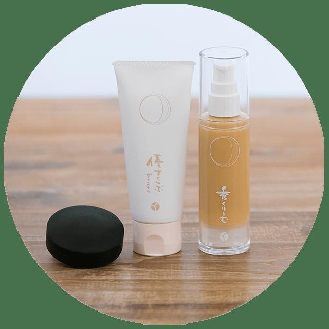 あきゅらいず様から潤い洗顔サンプルセット